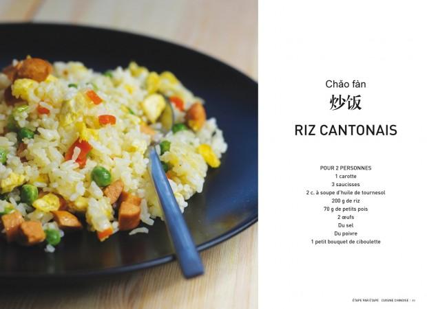 La cuisine chinoise 1